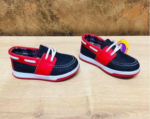 Снимка на Детски обувки 0015